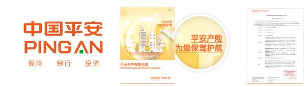 上海到家月嫂保险