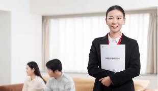 专业顾问1对1服务
