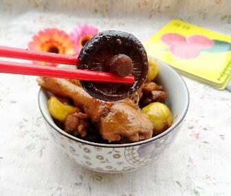 栗子冬菇焖鸡