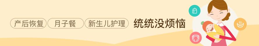 [58家政]图文:社区家政服务卡